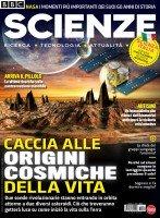 Copertina Science World Focus n.69