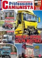 Copertina Professione Camionista n.244