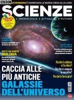 Copertina Science World Focus n.74